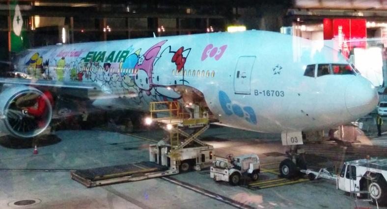 BR 0015 - EVA Air Hello Kitty - LAX - TPE Airplane - Sanrio Family Jet